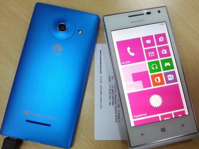 White Huawei 3