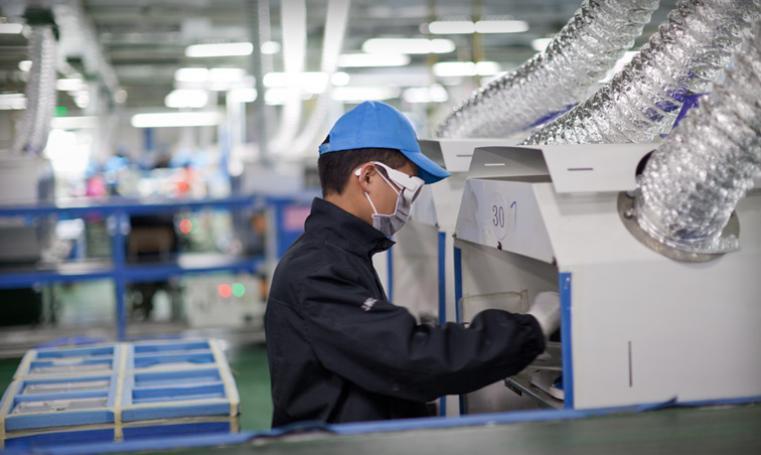 Fabrik-Mitarbeiter