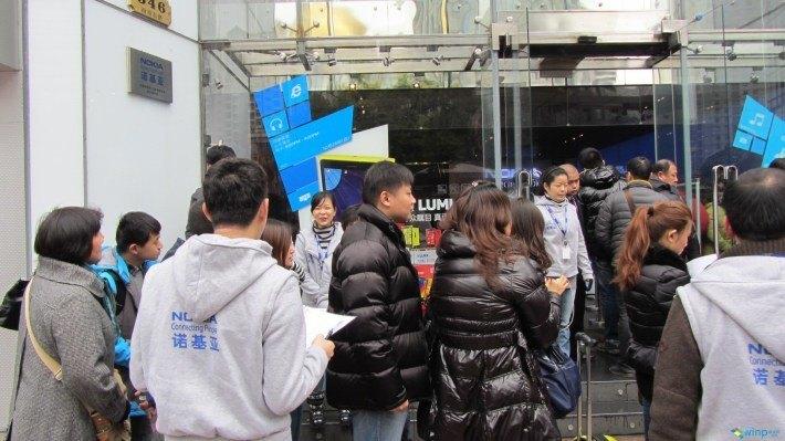 schanghai-flagship-store