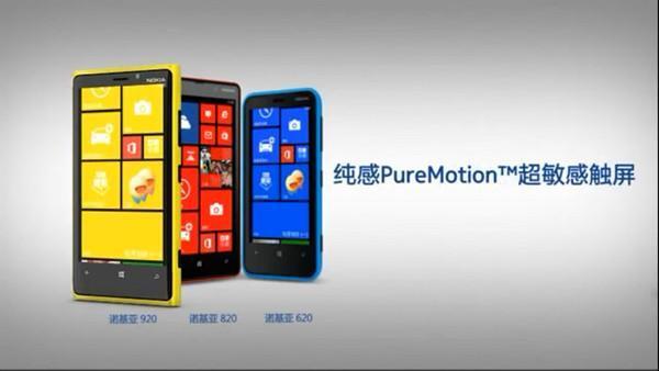 Nokia Lumia 920 Spot
