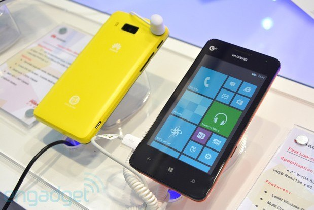 Huawei Ascend W2 gelb