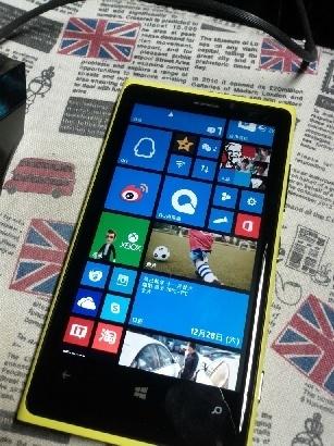 Lumia 920 jailbroken