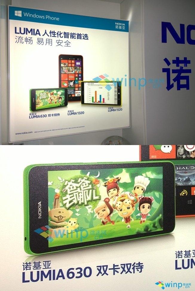 Nokia Lumia 630 China leak