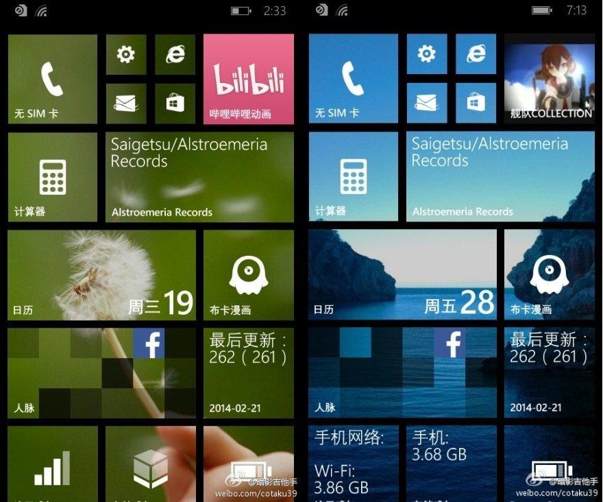 Windows Phone 8.1: Screenshots offenbaren Live-Tile Hintergründe