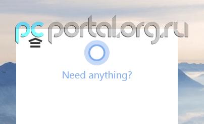 cortana on desktop leak