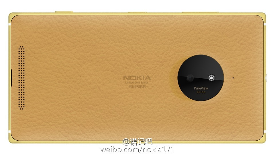 Nokia Lumia 830 Limited Gold Edition