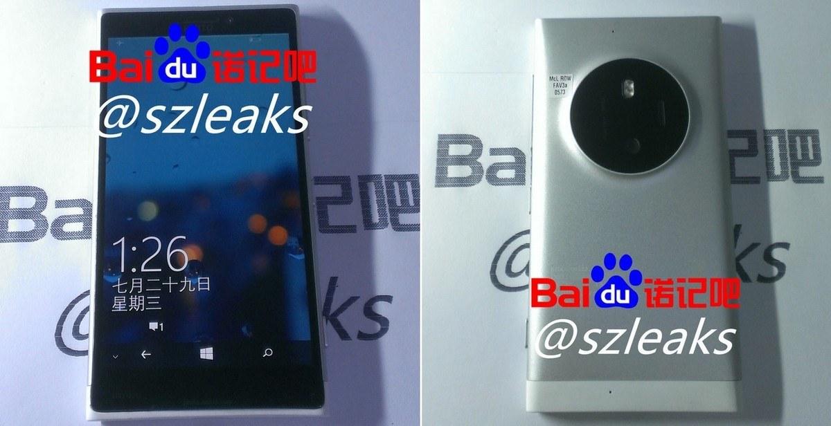 Nokia Microsoft Lumia McLaren Leak