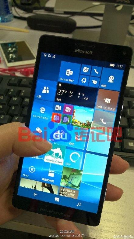 Microsoft Lumia 950 XL Leak