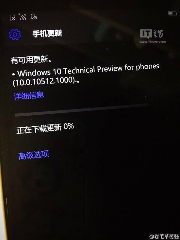Windows 10 Build 10512 Leak