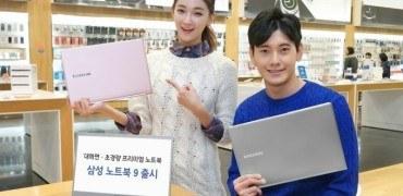 Samsung Ativ Book 9 Lite leak CES 2016 3