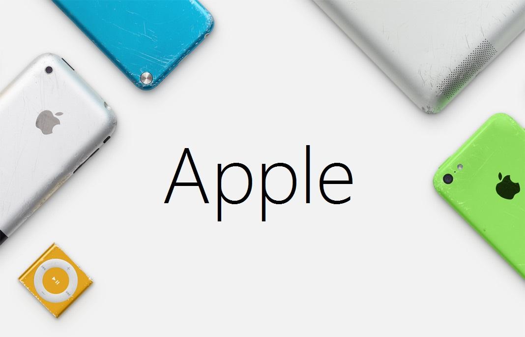 Apple renew 1