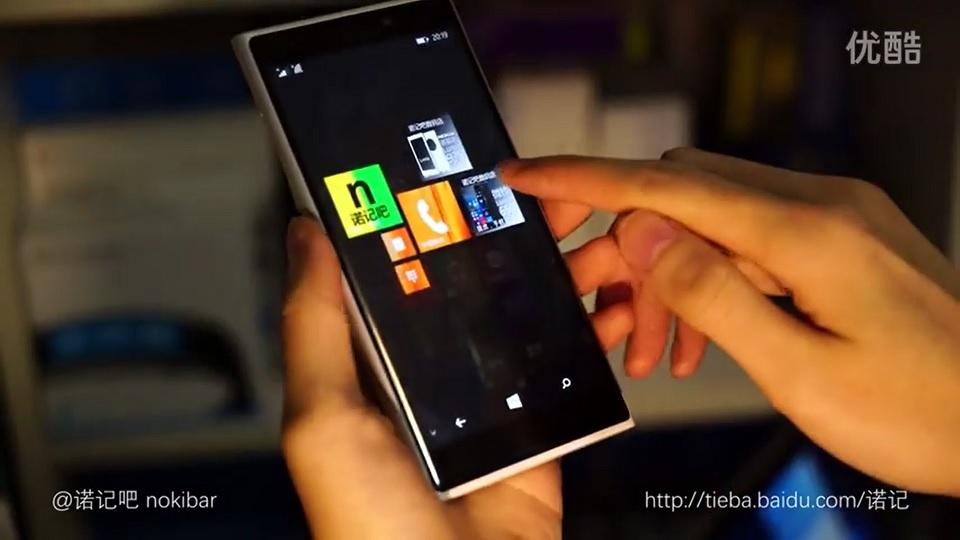 Nokia McLaren explodierende Live Tiles 3D Touch