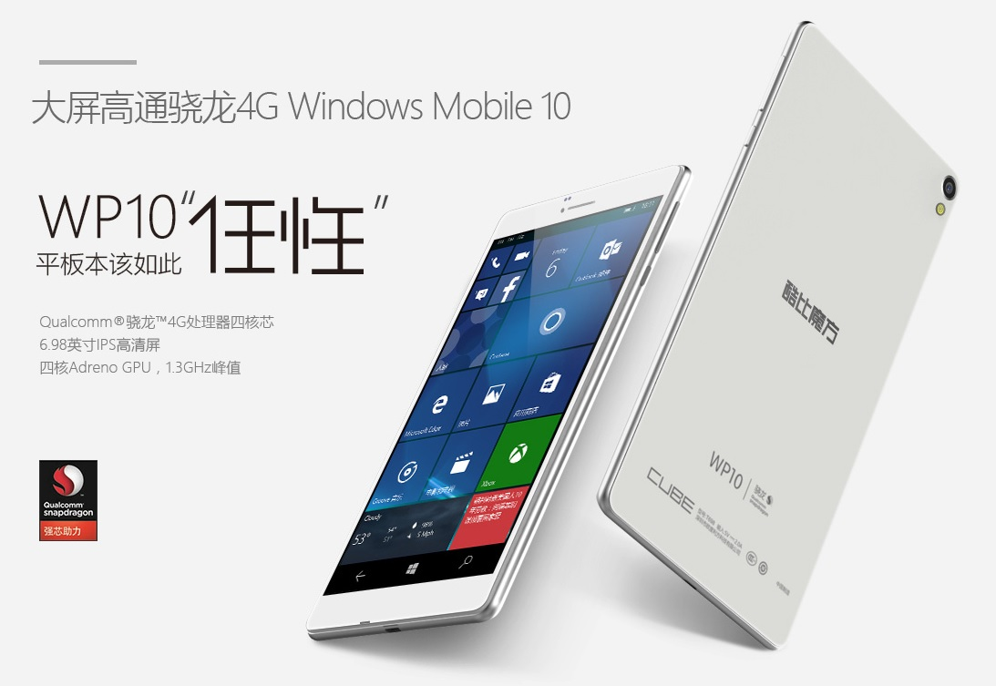 Cube WP10 Windows 10 Mobile Smartphone
