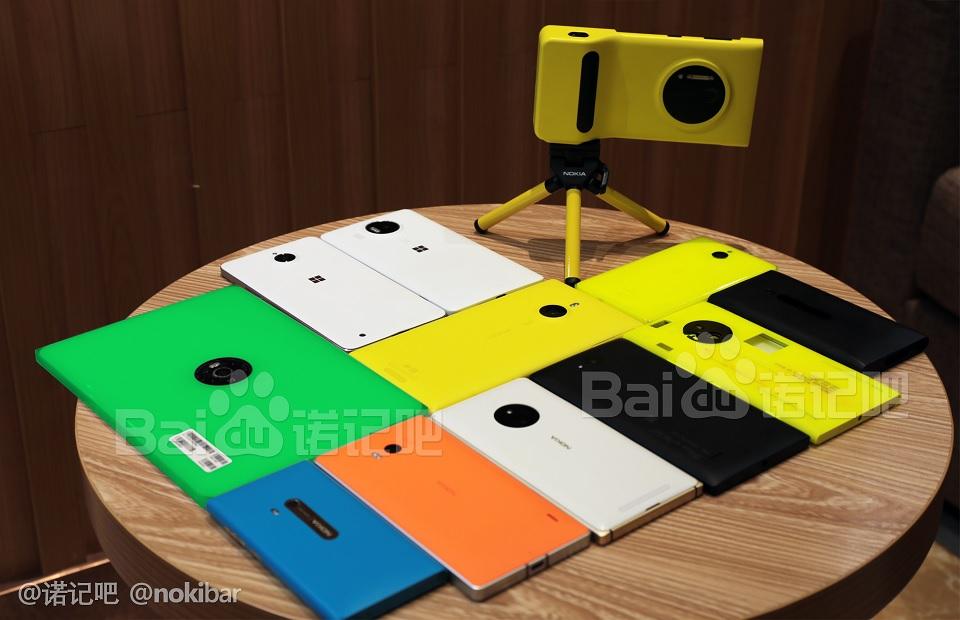 Lumia 2020 Lumia 1020 Nachfolger Lumia 650 XL