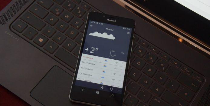Yandex veröffentlicht offizielle Wetter-App für Windows 10 Mobile