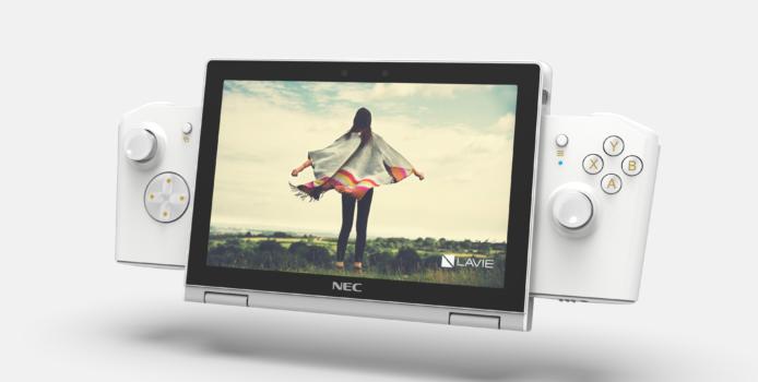 "Lenovo präsentiert Windows 10 Mini-Laptop mit ""Nintendo Switch""-Controllern"